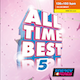 All Time Best 05 (Assigned as TribeKIDS Season 4 2019)