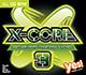 X-CORE 3